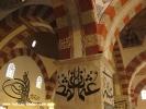 Edirne Eski Camii ve detaylar 14