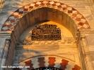 Edirne Üç Şerefeli Camii 06
