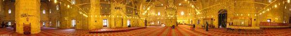 Edirne Üç Şerefeli Cami Panoraması
