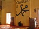 Edirne Eski Camii ve detaylar 05
