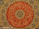 Edirne Eski Camii ve detaylar 06